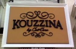 kouzzina9.jpg