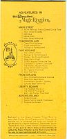 ride list Oct 1971