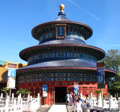 China Pavilion in Epcot