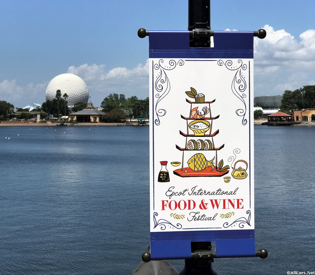 Update to Epcot Food & Wine Festival's Eat to the Beat Concert Series Lineup Announced