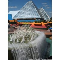 Imagination Fountains
