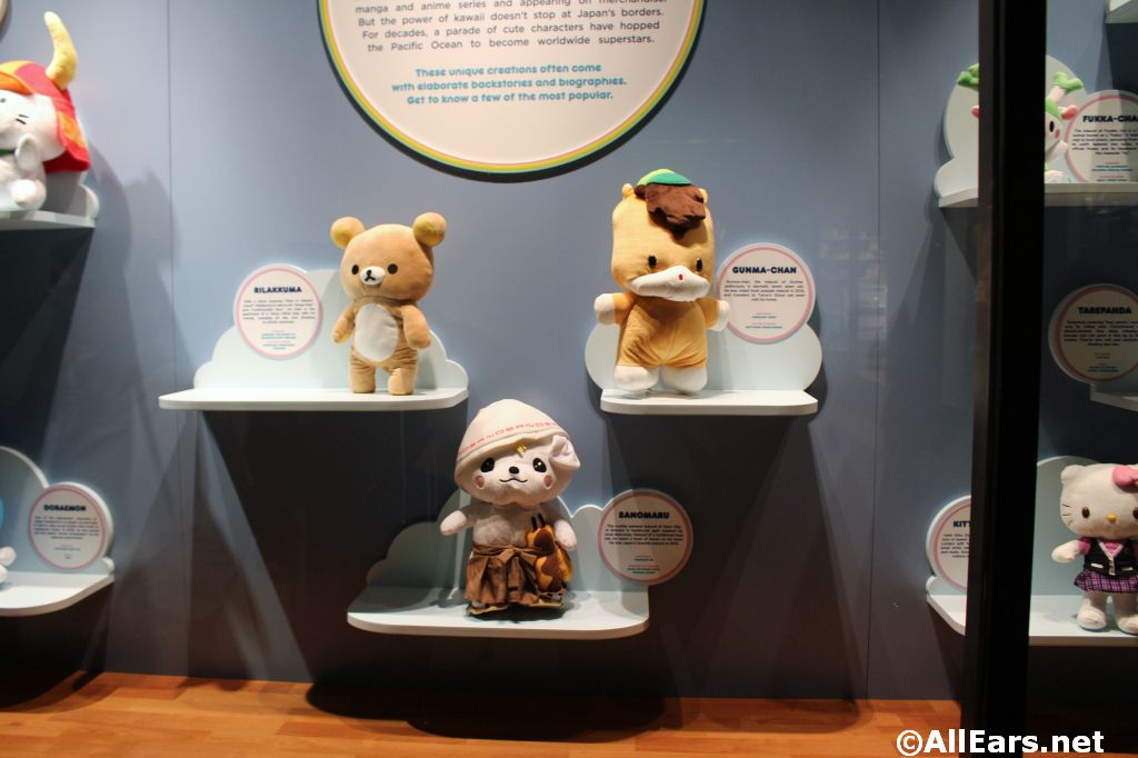Kawaii - Japan's Cute Culture Exhibit In Epcot!
