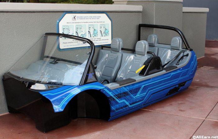 Test Vehicle