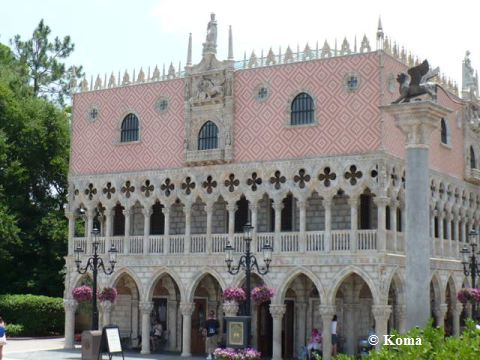 Doges Palace in Epcot