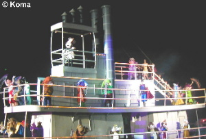 Fantasmic Boat with Characters