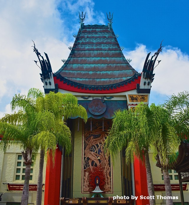 Great Movie Ride Entrance at Disney's Hollywood Studios