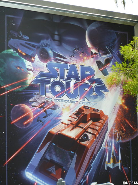 Star Tours Signage