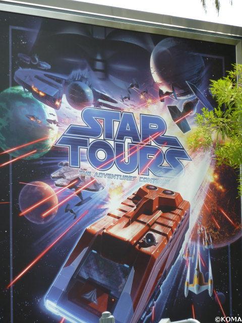 Star Tours Origins