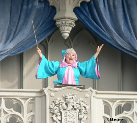Fairy Godmother at Cinderellabration