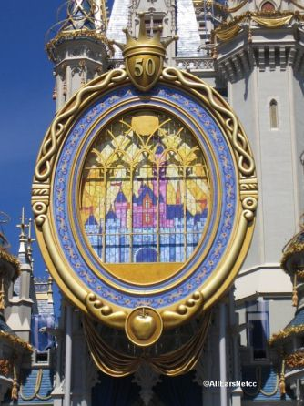 50th Anniversary Icon on Castle