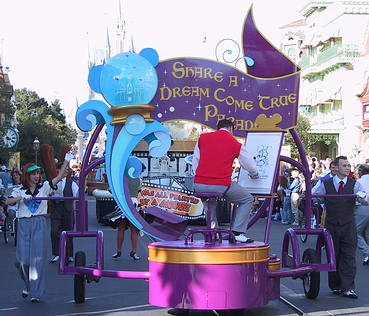 Share a Dream Come True Opening Float