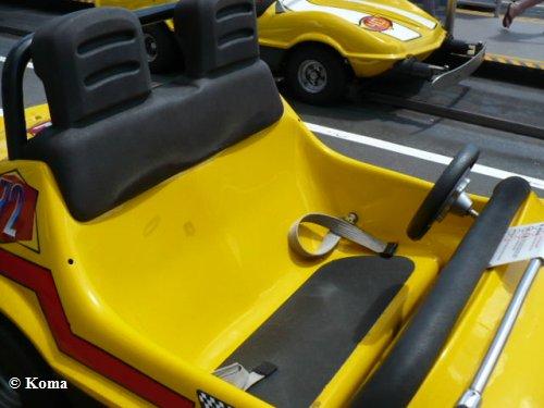 Car Bench Seat