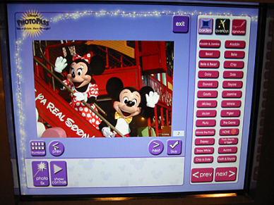 Theme Park Photo Pass Machine