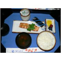 Boma Japanese Breakfast
